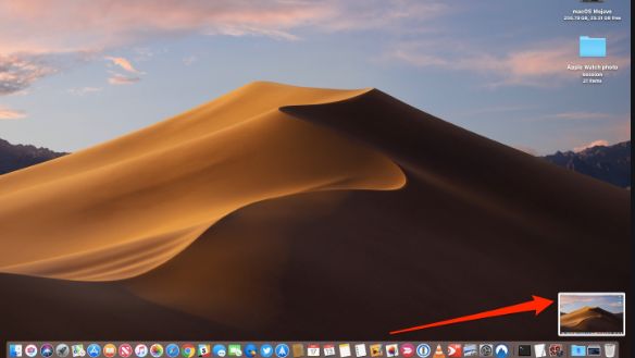 Mac Mojave New Screenshot Tools