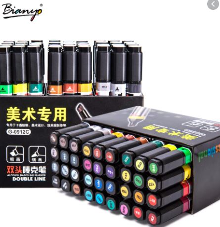 Bianyo Classic Series Markers - Top 10 Best Copic Alternatives